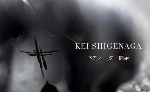 Kei Shigenaga [1st Collection]