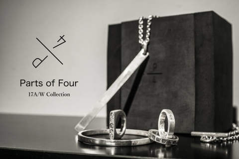 Parts of Four [17A/W Collection Release Start]